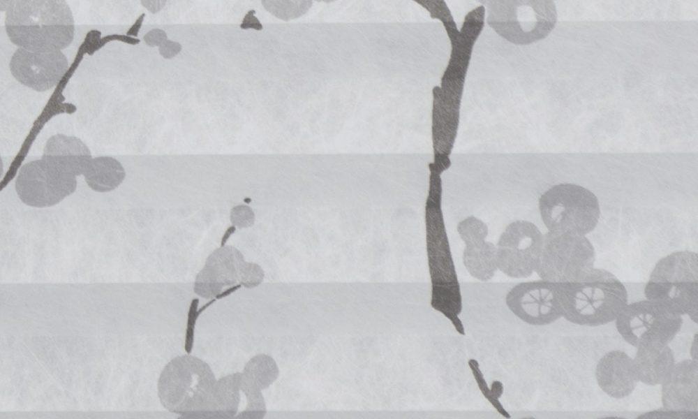 Plisséväv Kenzo 94 2
